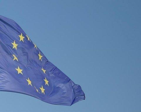 Европа призывает РФ к выводу войск из Украины