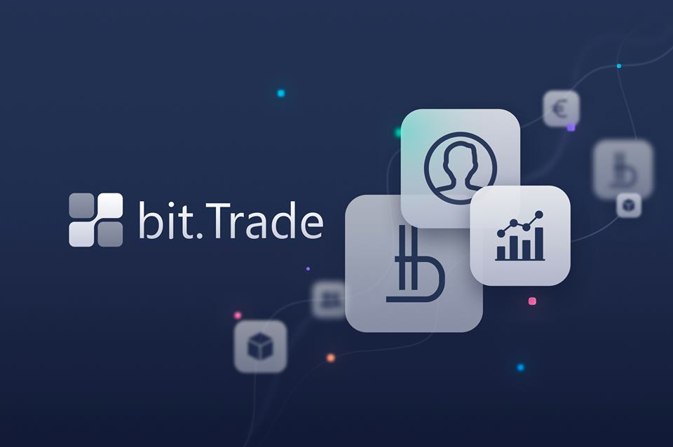 Біт Трейд (Bit Trade) Відгуки
