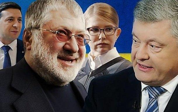 Порошенко, Тимошенко і Коломойський домовляються з Медведчуком про відсторонення Зеленського