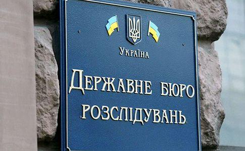 Суд зобов'язав ДБР почати розслідування проти Баканова, Труби та Зеленського за фабрикацію кримінальних справ проти Медведчука – Ренат Кузьмін