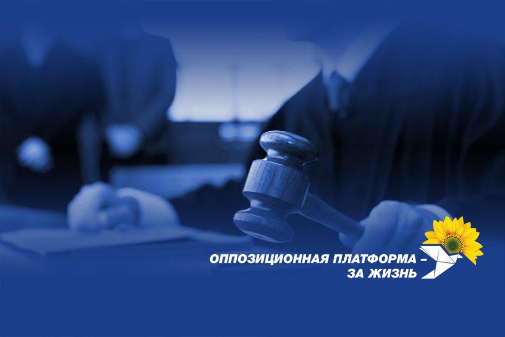 Суд зобов'язав ДБР розпочати розслідування щодо запису розмови Баканова і Труби про фальсифікації кримінального переслідування проти Медведчука