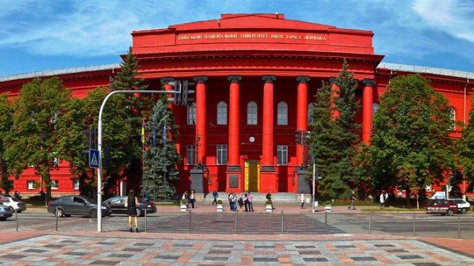 Незаконно видані дипломи університету Шевченка можуть бути анульовані – слідство
