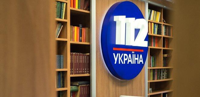 """Заява """"112 Україна"""" про спробу рейдерського захоплення телеканалу з боку СБУ за завданням президента Зеленського"""