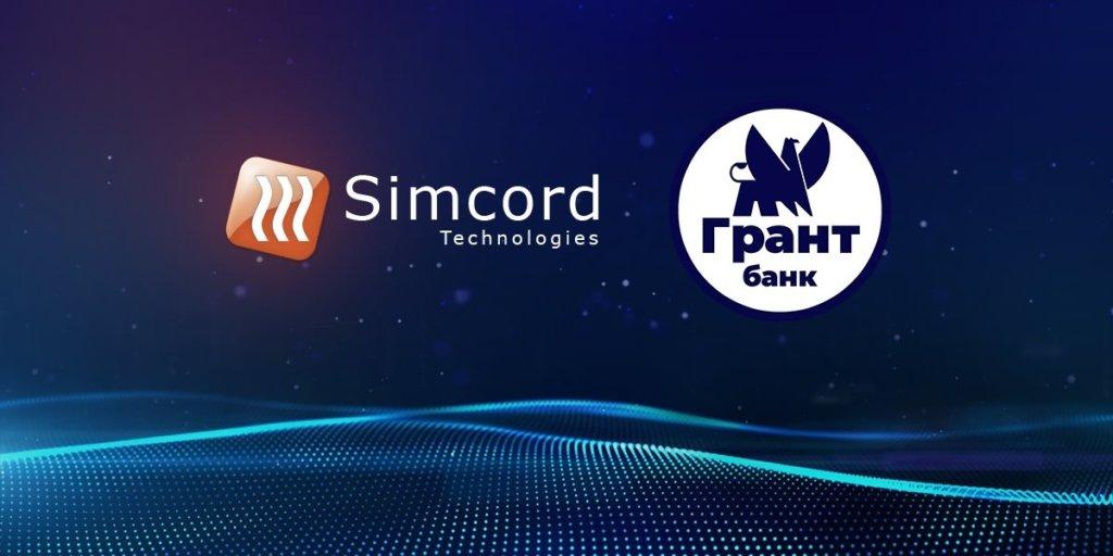 Компанія Simcord заявила про співпрацю з банком «Грант»