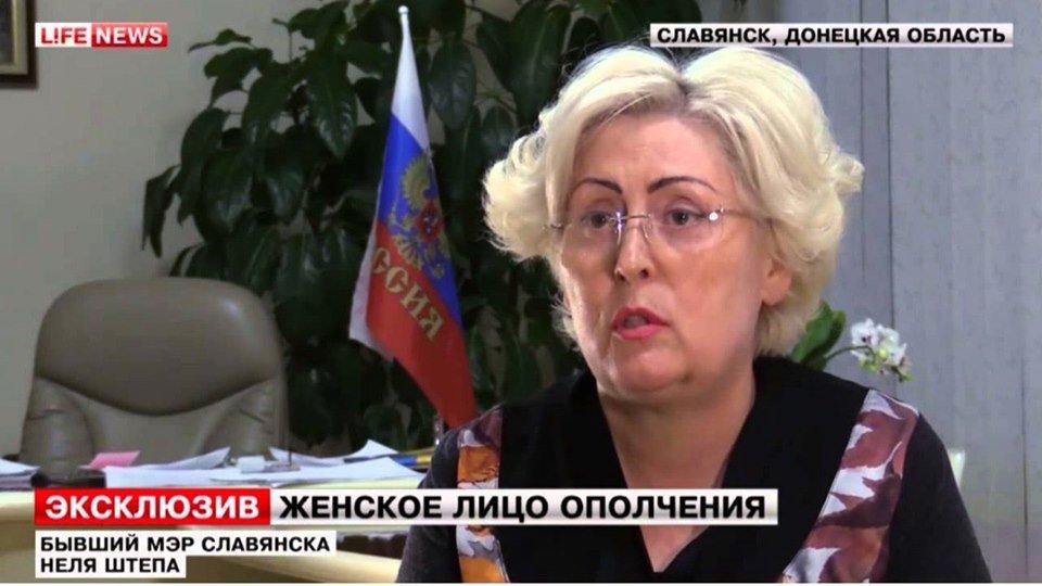 Штепа тероризує бізнесменів Слов'янська, прикриваючись іменами Ахметова і Новинського