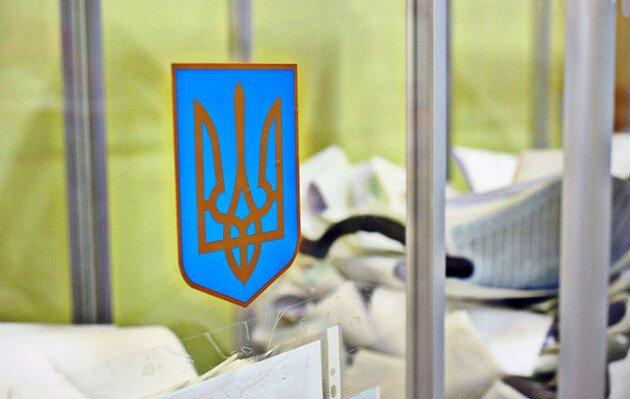 Росія збирається блокувати роботу ТКГ через постанову Ради про місцеві вибори