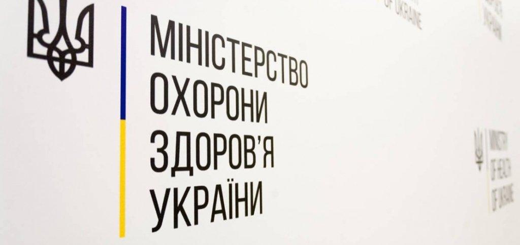 В Україні вводять електронні рецепти на лікарські препарати