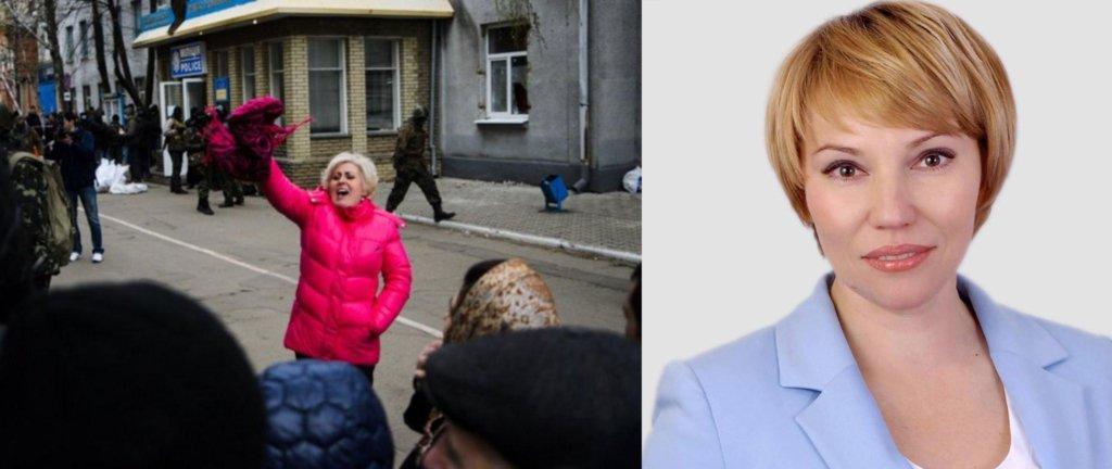Білявки за рогом. Кандидатки в мери Слов'янська Штепа і Алтуніна посперечалися про масштаби свого злодійства – ЗМІ