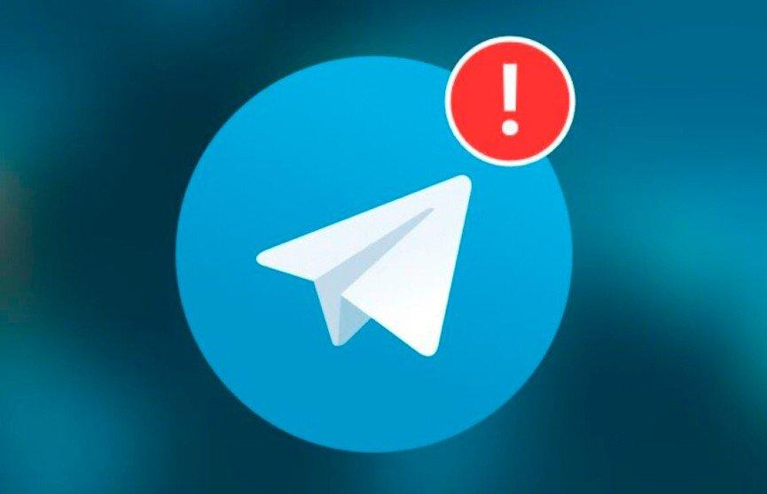 Дані тисячі співробітників МВС Білорусі виклали в Telegram