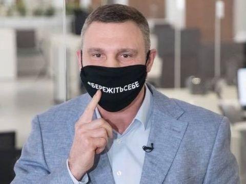 Віталій Кличко захворів COVID-19
