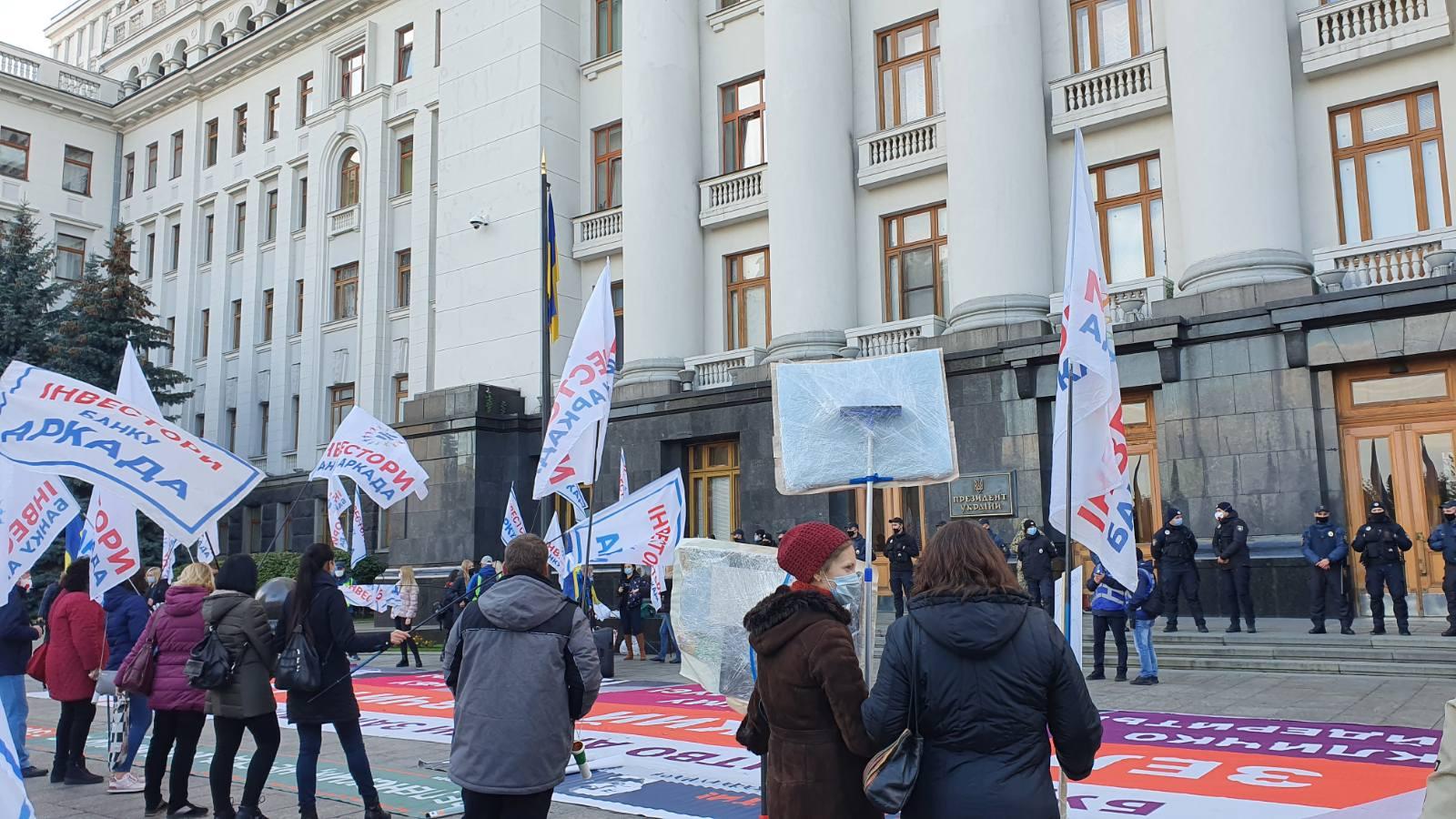 """Інвестори """"Аркади"""" влаштували новий бунт і заблокували центр Києва"""