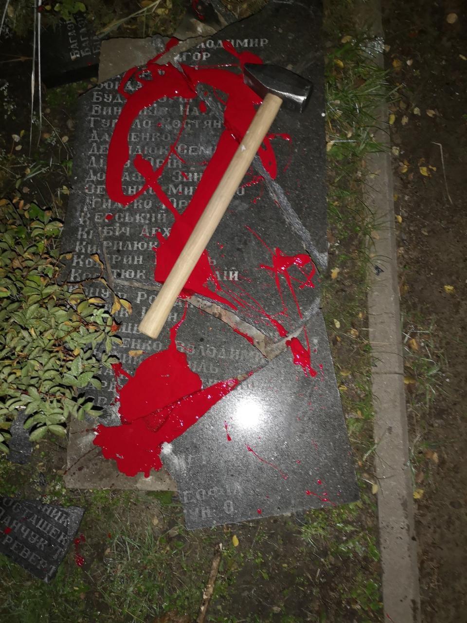 Вандалы разбили памятную плиту ОУН в Бабьем Яру