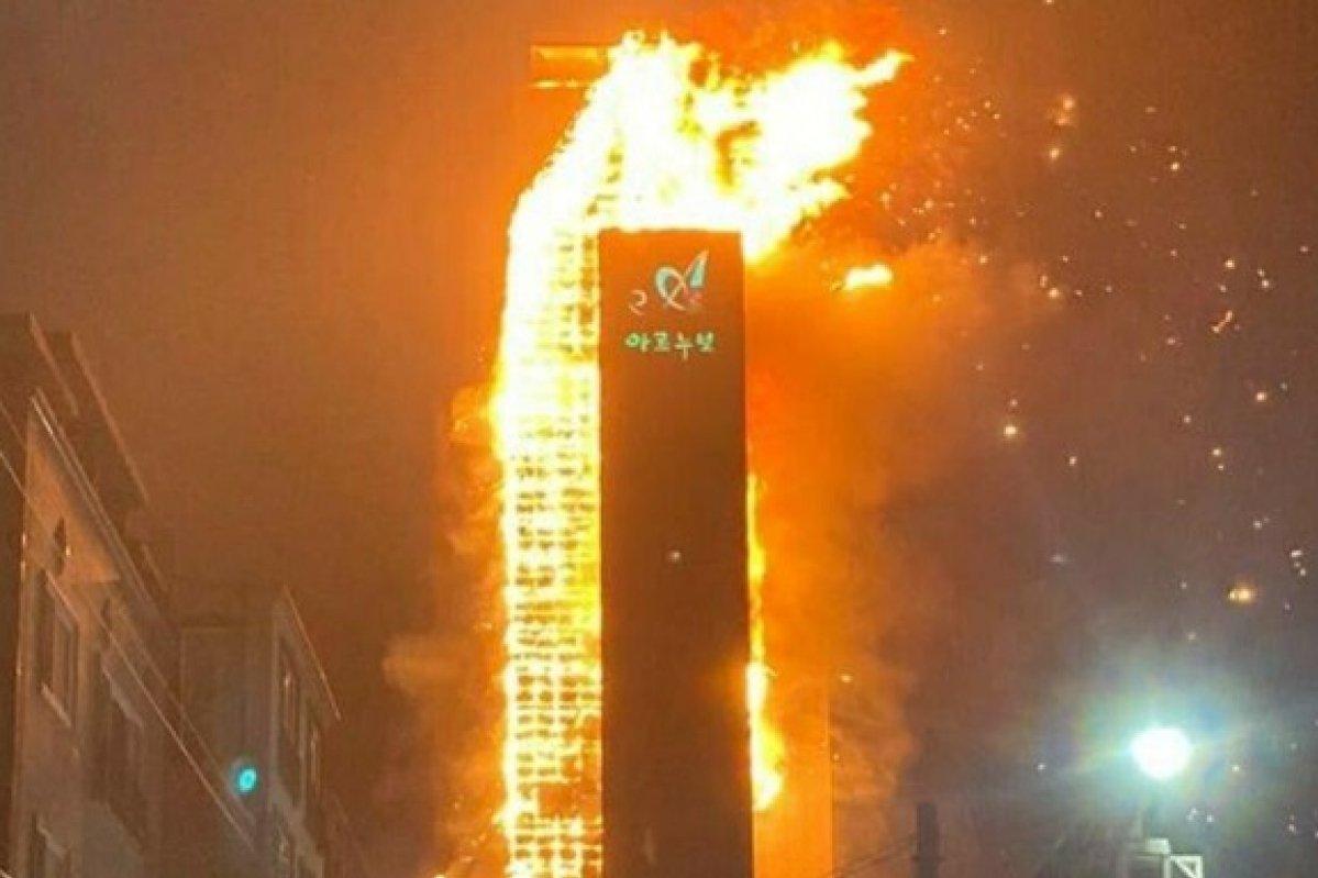 В Южной Корее сгорел 33-этажный дом, около 90 человек пострадали