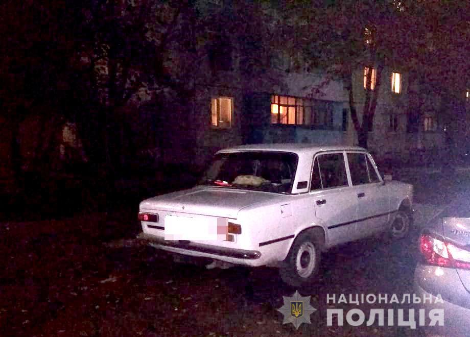 Чоловіка побили трубою після зауваження п'яній компанії: подробиці НП під Дніпром