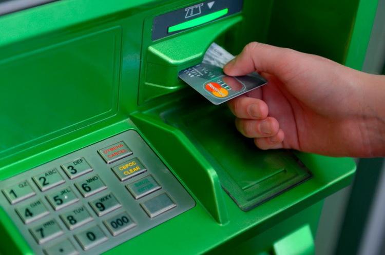Приватбанк останавливает работу всех сервисов