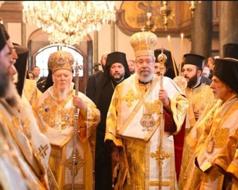 Кипрская церковь завершила процесс признания автокефалии ПЦУ