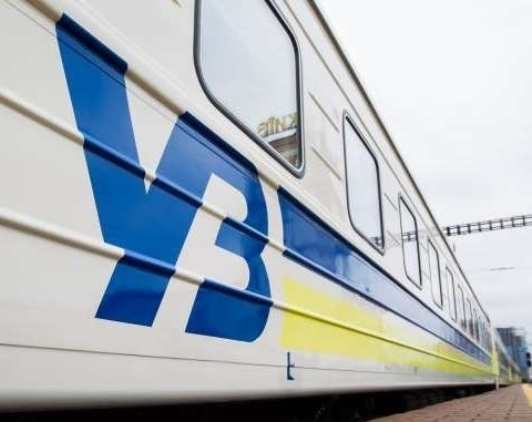 Укрзализныця возобновляет продажу билетов в красных зонах Украины