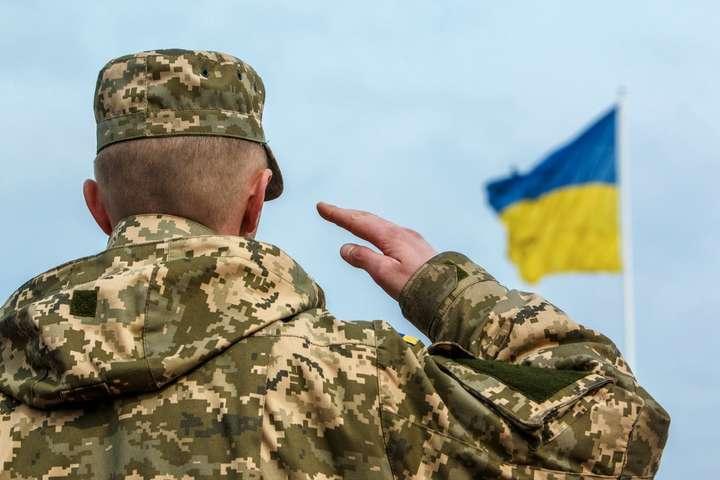 Сколько украинцев считают себя патриотами: опрос