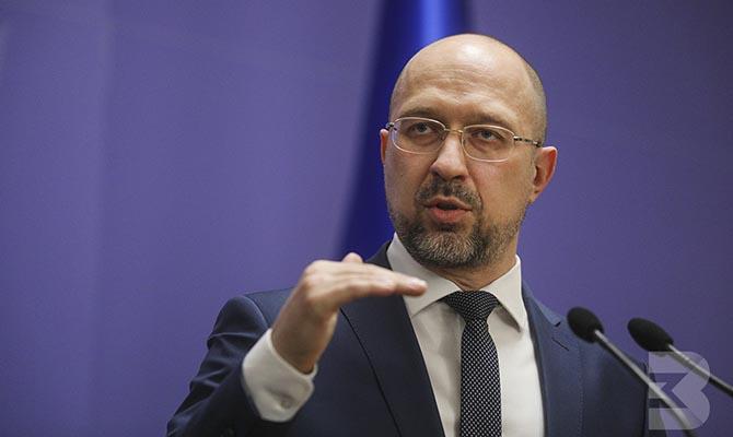 Державний бюджет по доходах виконали на 115% – Шмигаль