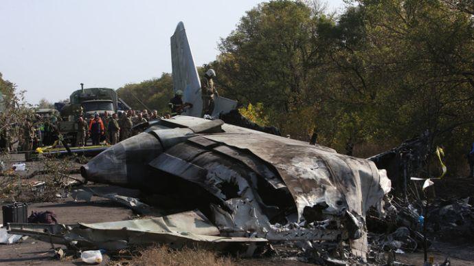 Катастрофа Ан-26: начальника университета отстранили
