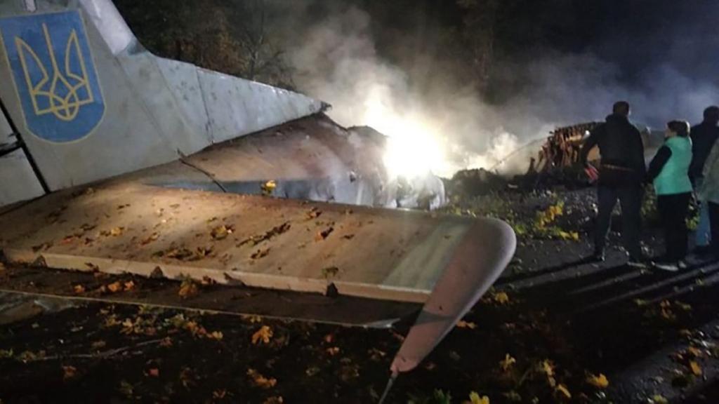 Авиакатастрофа Ан-26:  Уруский назвал главную причину крушения самолета