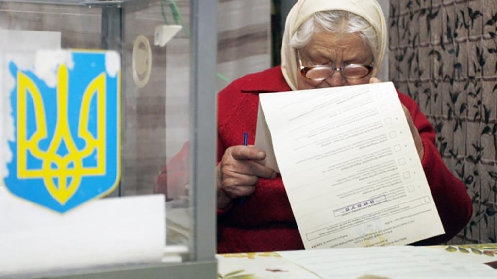 Місцеві вибори: як правильно заповнити бюлетень – ЦВК