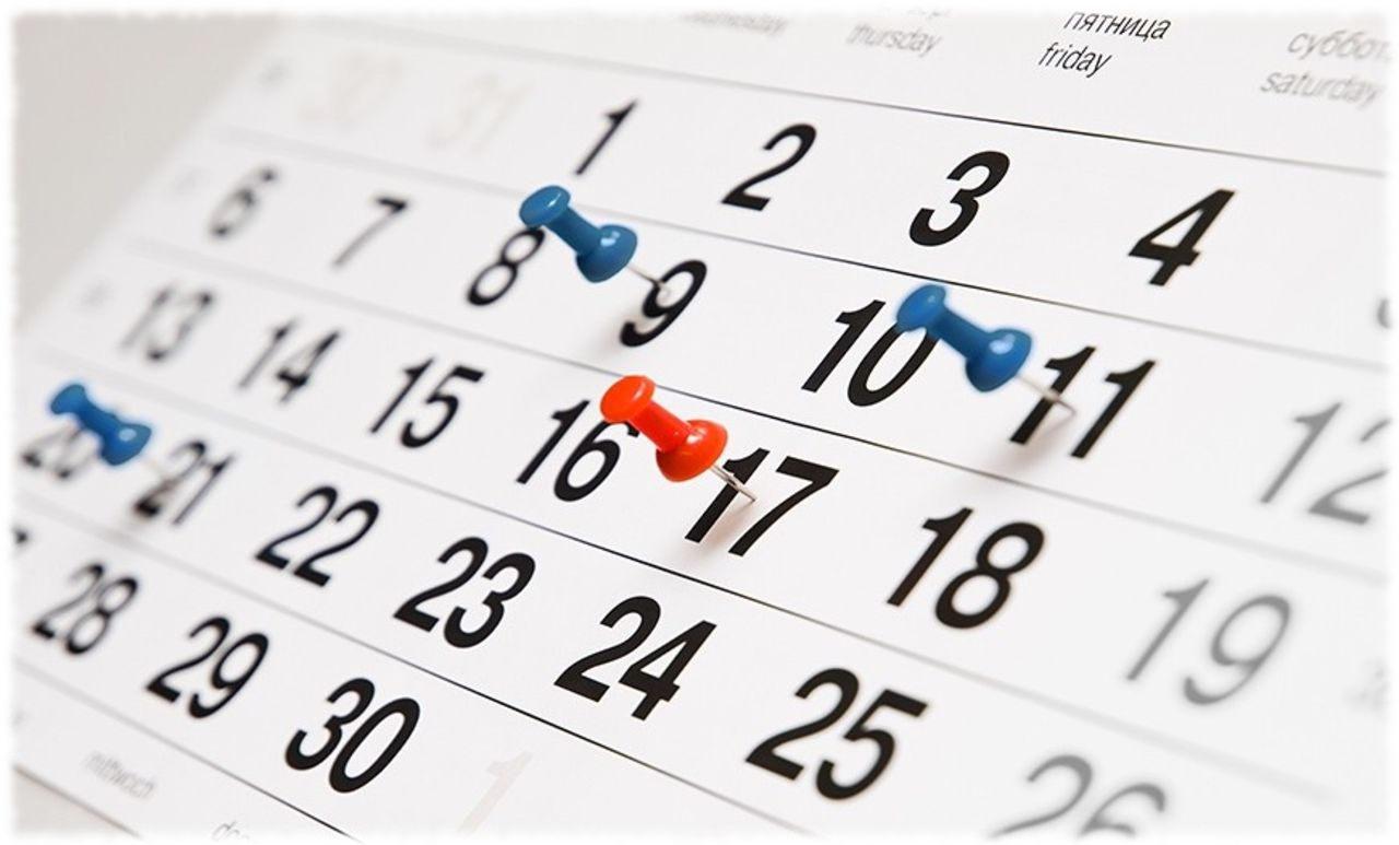 21 січня 21 року 21 століття: як правильно загадати бажання у наймістичніший день в році