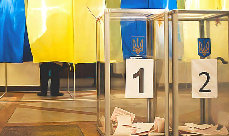 Місцеві вибори 2020: до якого часу можна проголосувати