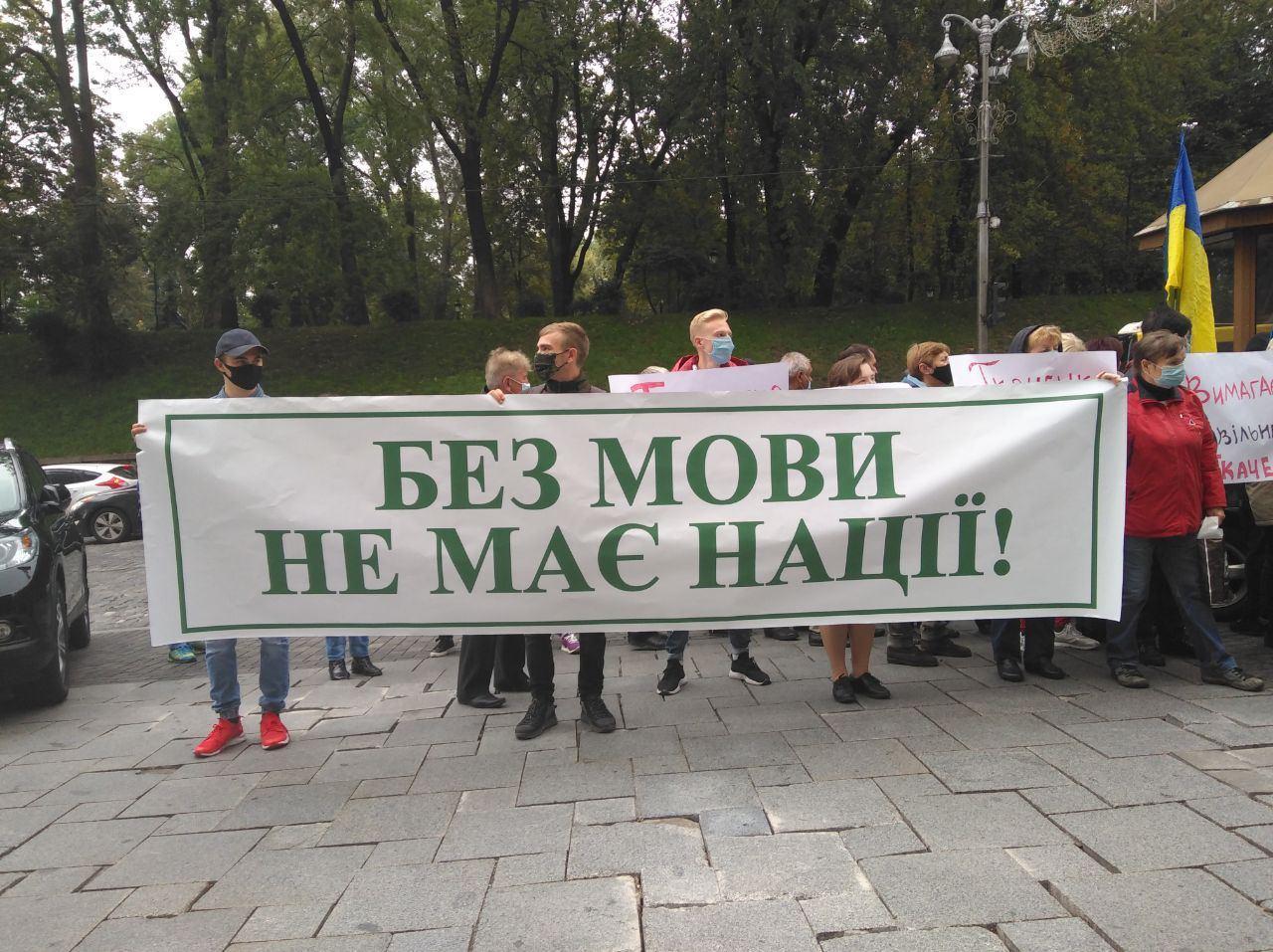 Олександр Ткаченко відібрав 200 млн у Фонду боротьби з COVID – 19 на власні потреби