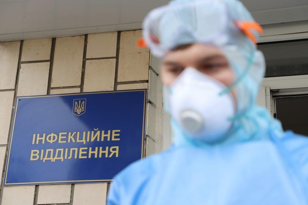 COVID-19 в Україні: рекордний приріст на момент 17 жовтня