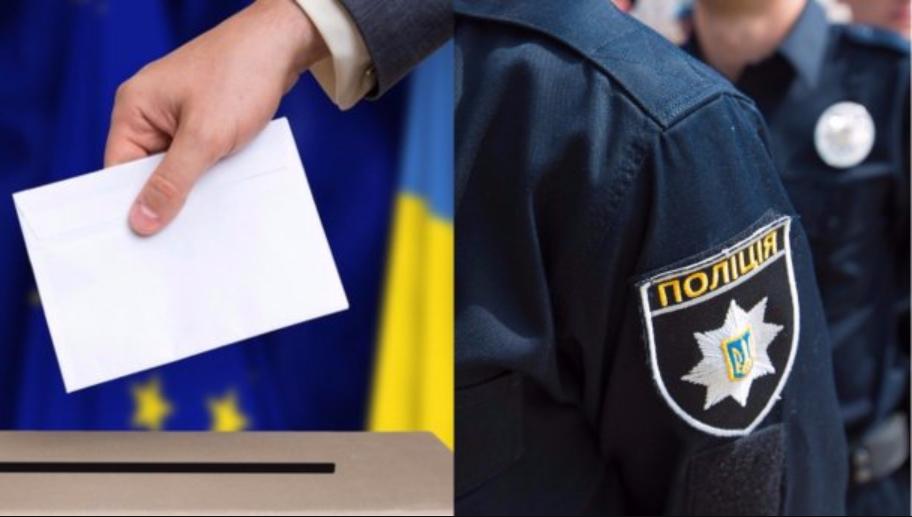 Полиция за сутки открыла 24 уголовных дела по нарушению избирательного процесса