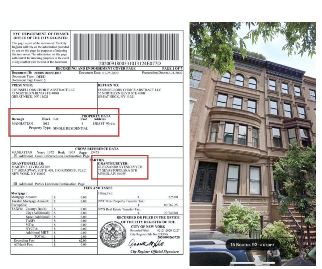 Мер Сенкевич грабує Миколаїв, щоб купувати нерухомість на Манхеттені (документи)