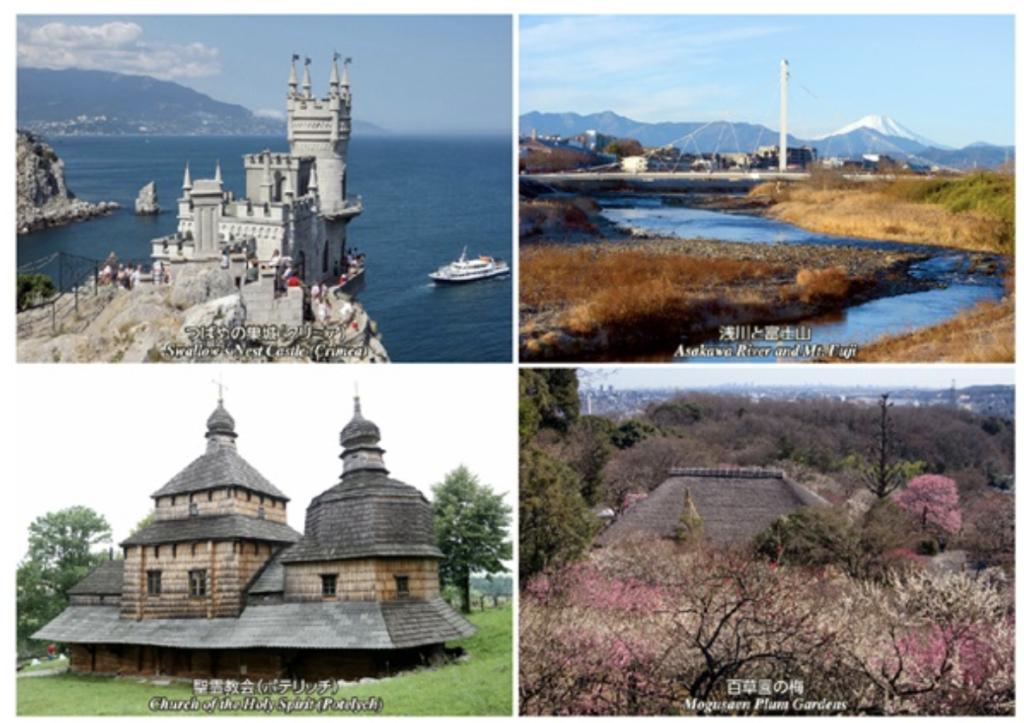 В Японії випустять марки з видами України: перші фото