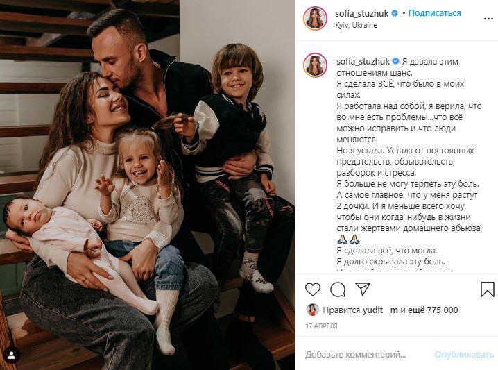От коронавируса умер известный украинский блогер Дмитрий Стужук