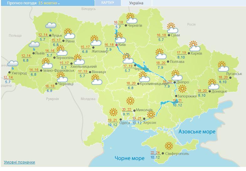 В Україну прийшло похолодання: де сьогодні пройдуть дощі