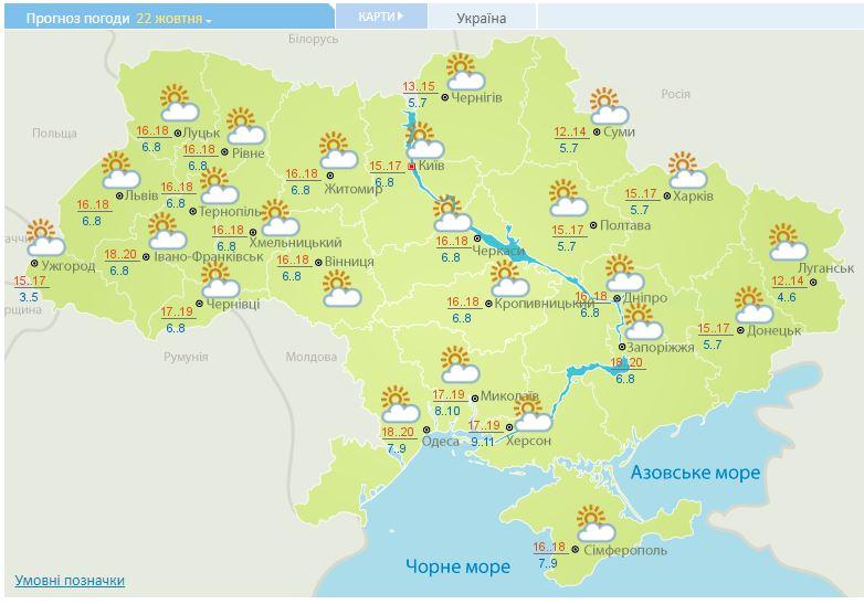 В Україні різко потепліло: прогноз погоди на сьогодні