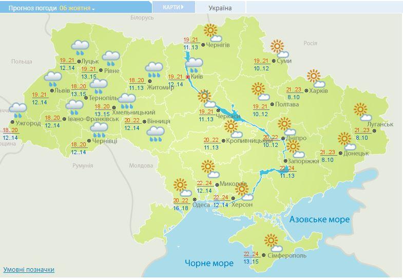 В Україні сьогодні очікуються дощі та сильний вітер