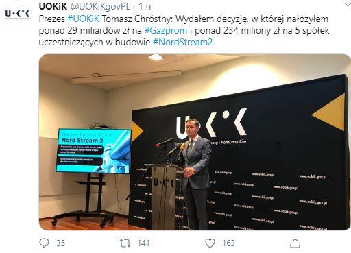 Северный поток-2: Польша жестко наказала Россию