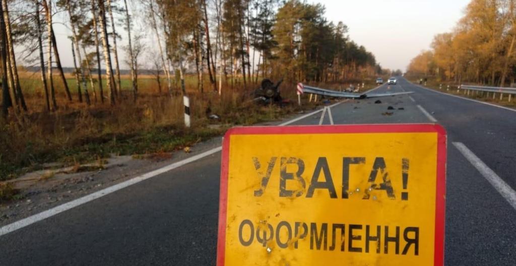 У Сумській області водій протаранив відбійник, багато загиблих