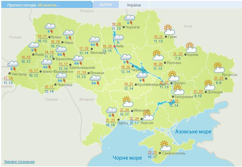 В Україні пройдуть дощі, очікується сильний туман