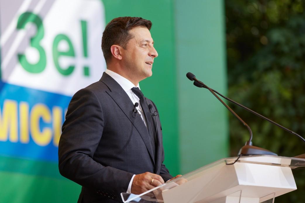 У Зеленского признались, зачем сокращать количество нардепов до 300
