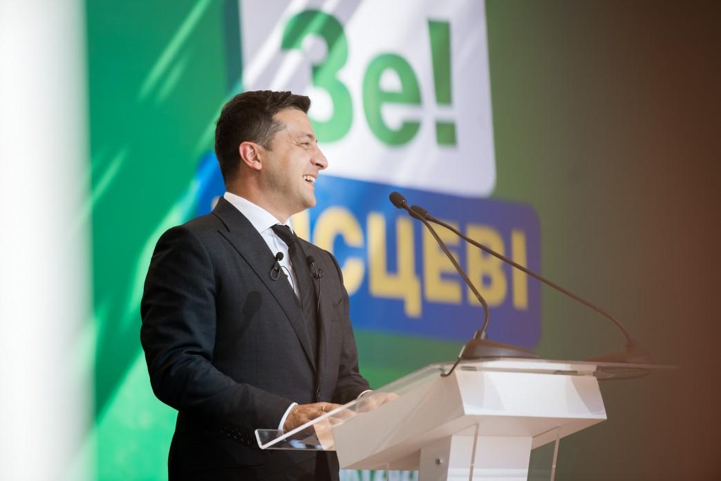 Всеукраинский опрос Зеленского отказались признать незаконной агитацией