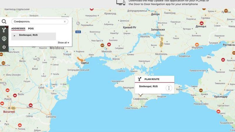 Компания BMW сделала Крым российским: фотофакт