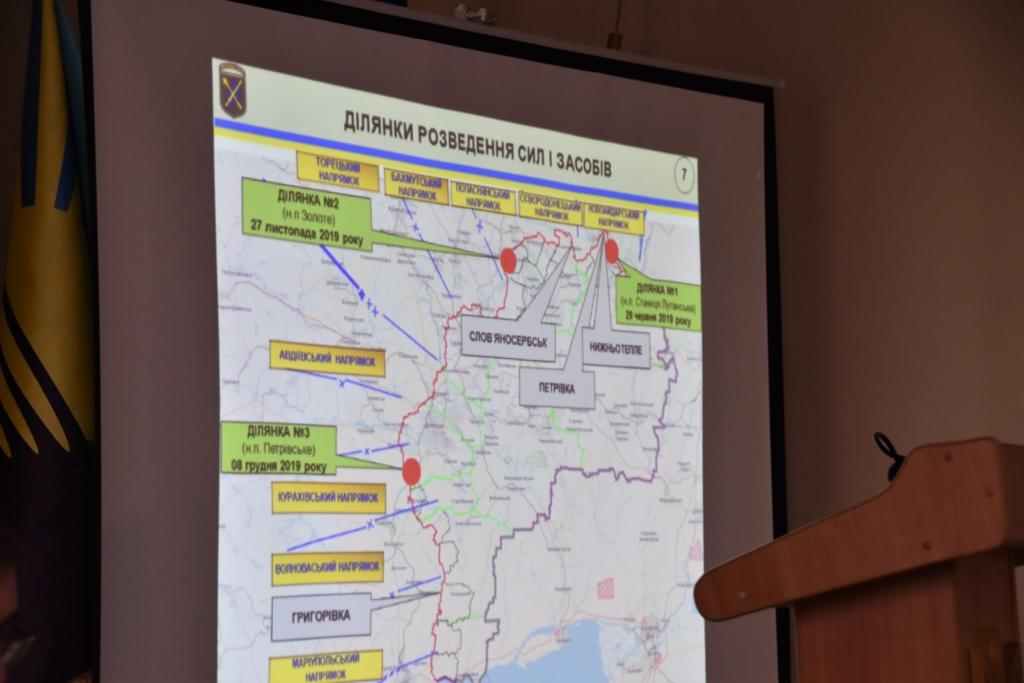 ТКГ согласовала новые точки разведения сил на Донбассе — карта