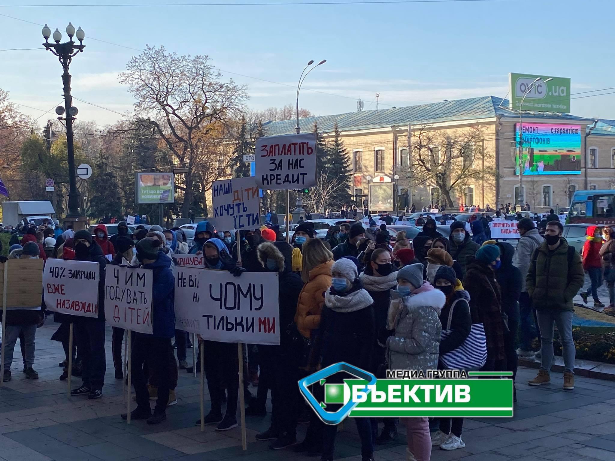 """Україна третій день протестує проти карантину вихідного дня: фото """"бунту"""""""
