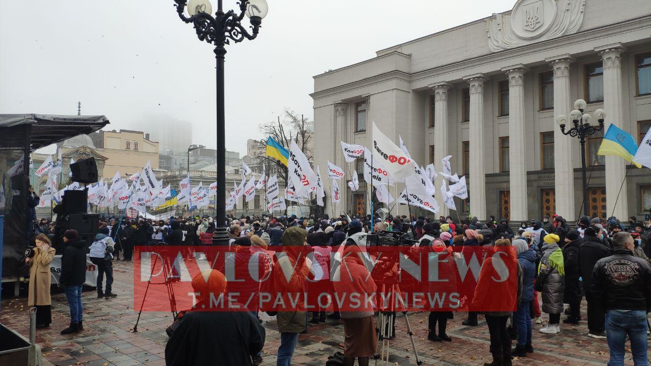 В Киеве начался «налоговый Майдан»: ФОПы вышли на массовый протест