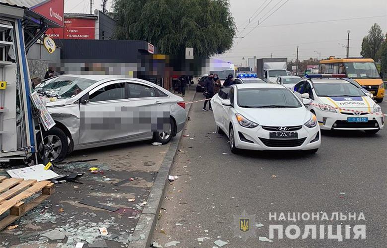 Смертельна ДТП з таксі Uber у Києві: з'явилися подробиці трагедії
