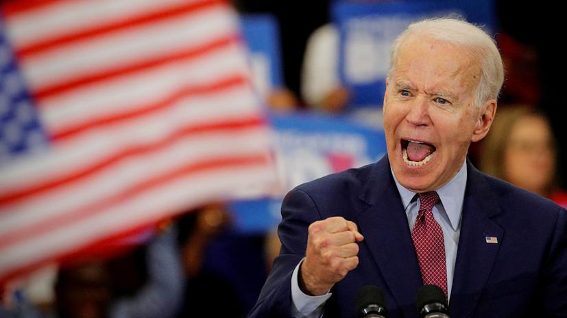 Джо Байден планує достроково оголосити себе президентом США