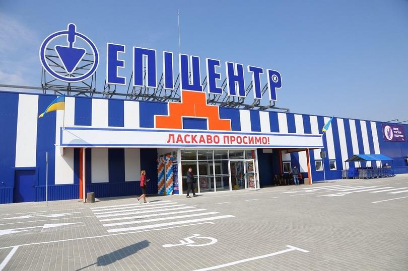 """Співробітники """"Епіцентру"""" заявили, що магазини не будуть закриватися на вихідні"""