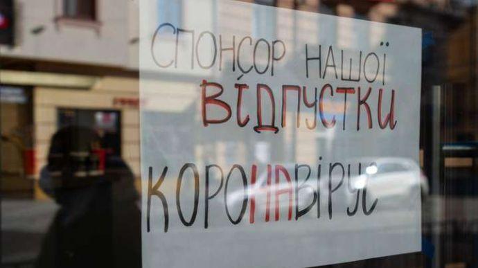 Карантин выходного дня в Украине: полный список запретов